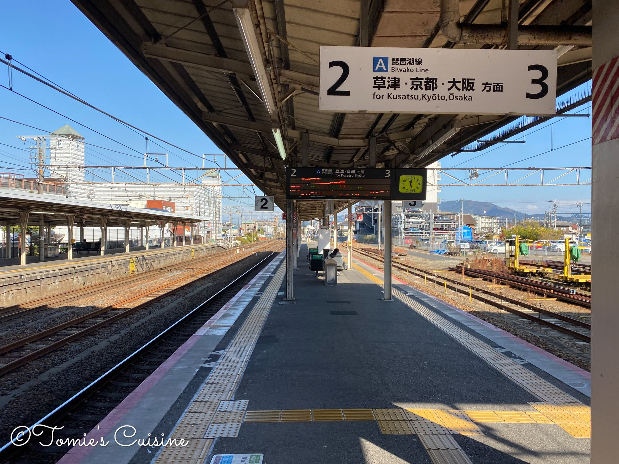 Omihachiman train station