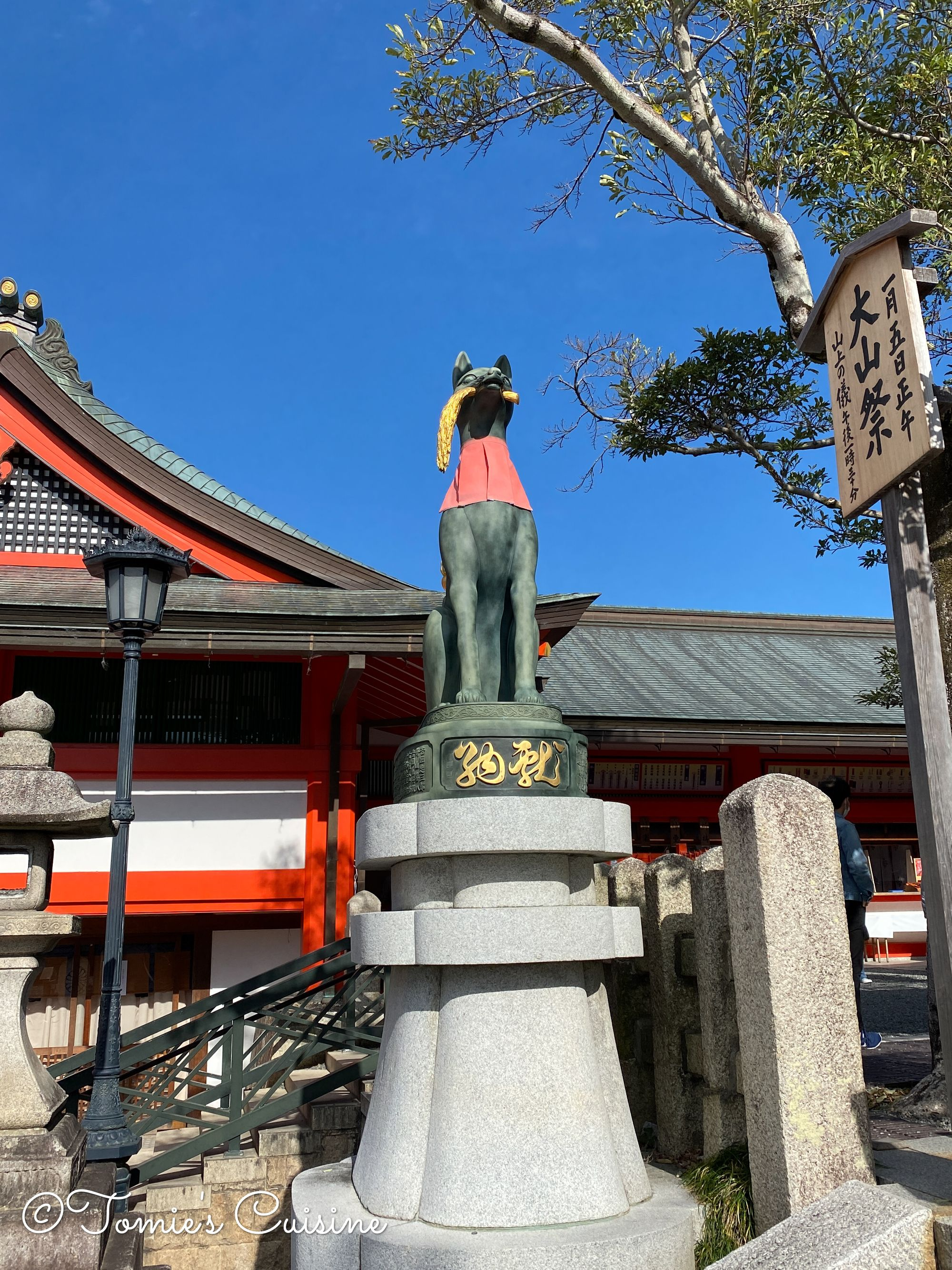 One of the many foxes you will see throughout the shrine