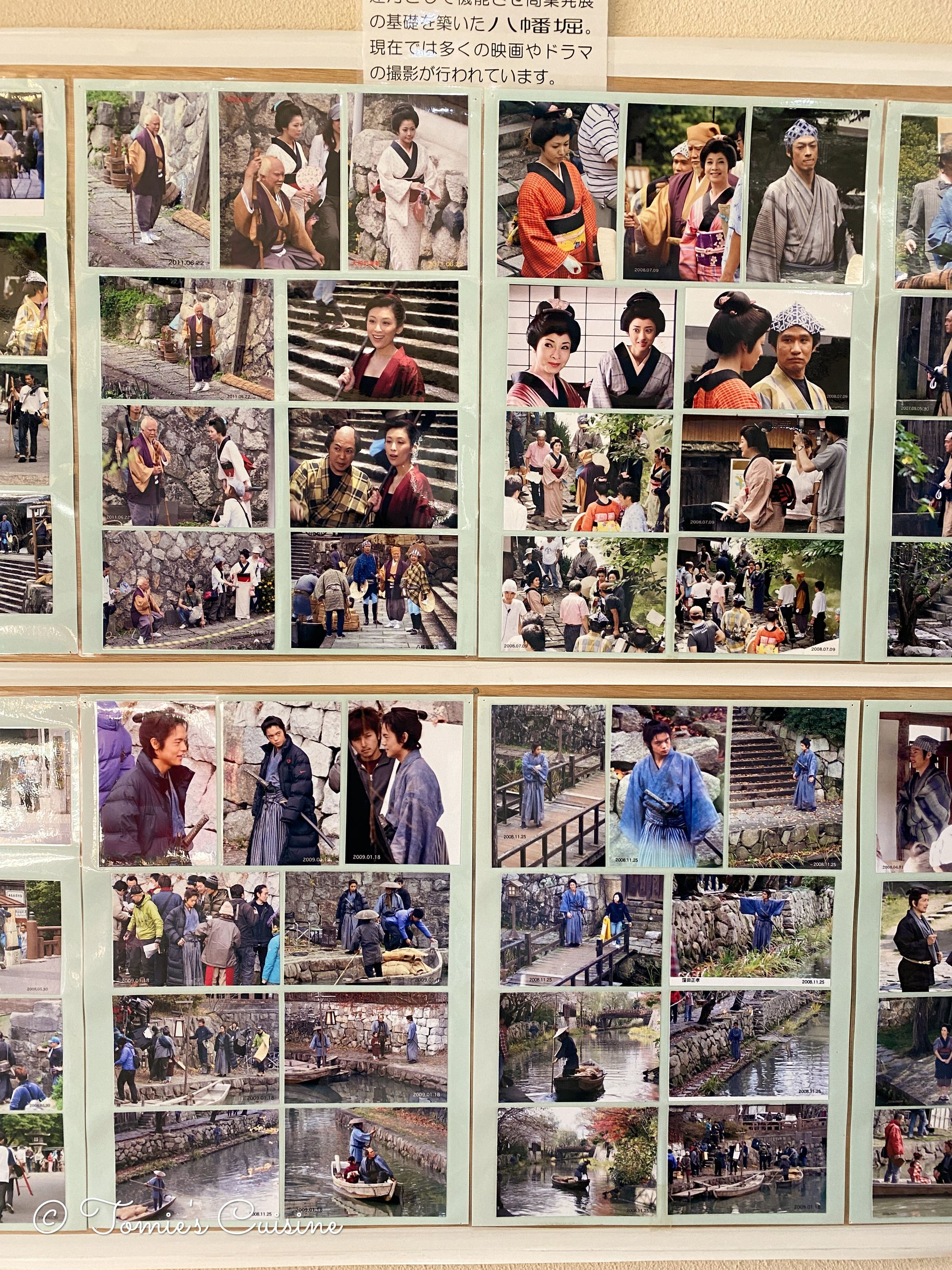 Some of the movies that were shot in Omihachiman
