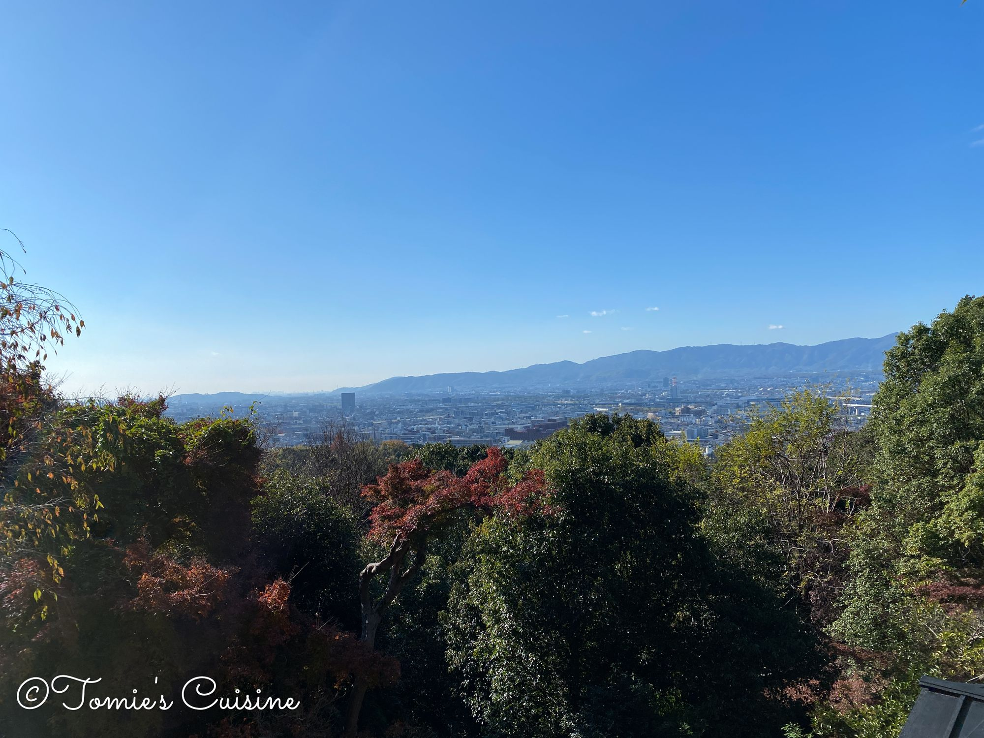 View from Yotsutsuji on South Kyoto